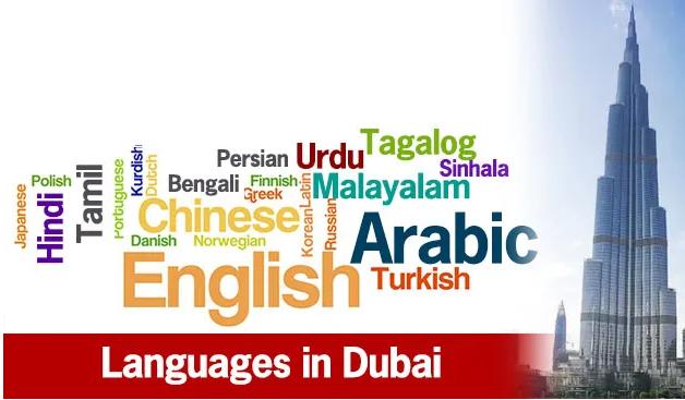 Other Languages Spoken in Dubai