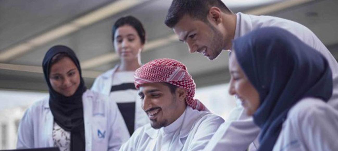 Future Doctors Program by MBRU